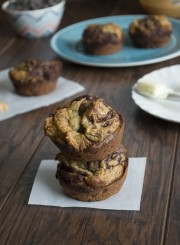 Peanut Butter Chocolate Swirl Banana Bread Muffins | thefirstyearblog.com